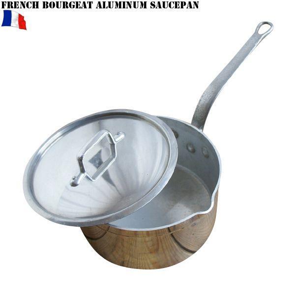 ミリタリーアイテム実物新品フランス軍BOURGEAT製アルミソースパンデッドストック鍋フライパンミリタリー放出品 クーポン対象外