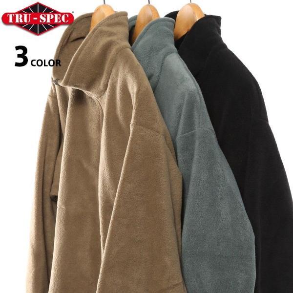 TRU-SPEC トゥルースペック マイクロフリースライナージャケット 3色 【クーポン対象外】 ブランド|waiper|05