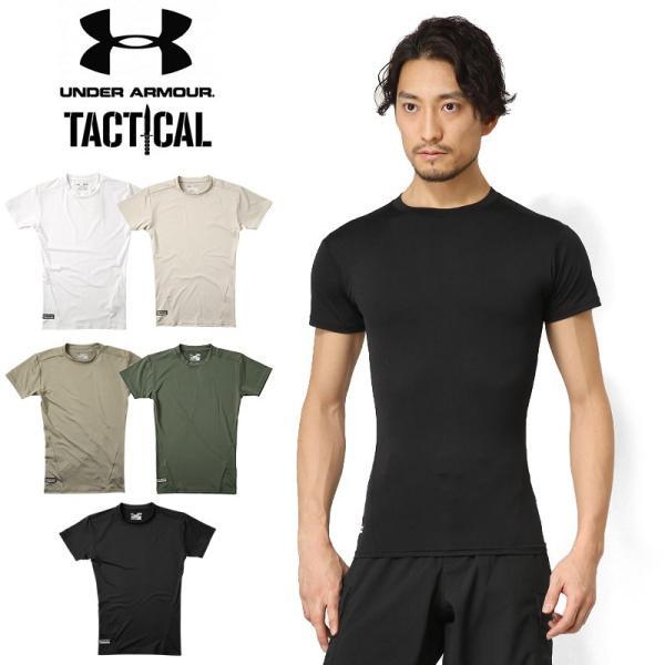 UNDER ARMOUR TACTICAL アンダーアーマー タクティカル HEAT GEAR COMPRESSION S/S Tシャツ 1216007 速乾 吸汗 ドライ 半袖 メンズ インナー|waiper