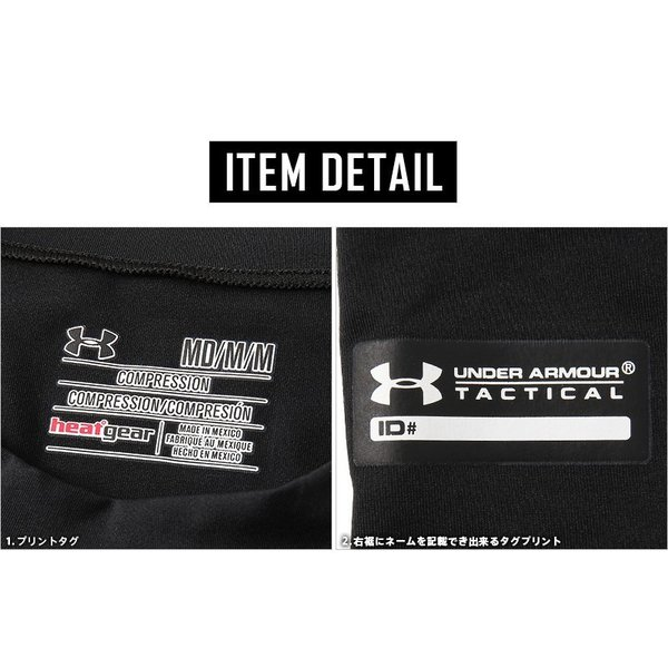 UNDER ARMOUR TACTICAL アンダーアーマー タクティカル HEAT GEAR COMPRESSION S/S Tシャツ 1216007 速乾 吸汗 ドライ 半袖 メンズ インナー|waiper|09