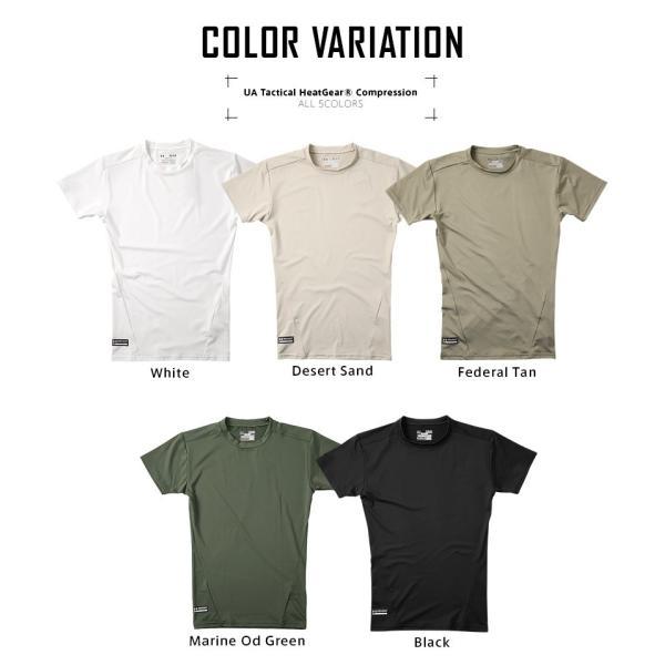 UNDER ARMOUR TACTICAL アンダーアーマー タクティカル HEAT GEAR COMPRESSION S/S Tシャツ 1216007 速乾 吸汗 ドライ 半袖 メンズ インナー|waiper|10