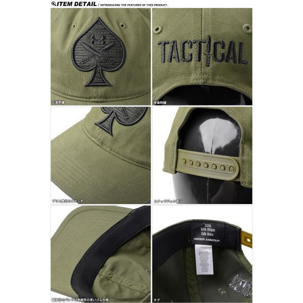 deeebb5e0 where can i buy under armour spade cap 847a8 3a423