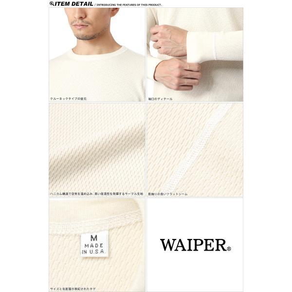 新品 米軍 コールドウェザーアンダーシャツ WAIPER.inc MADE IN USA メンズ サーマル Tシャツ ロンT ハニカムワッフル ミリタリー ブランド【Sx】|waiper|09