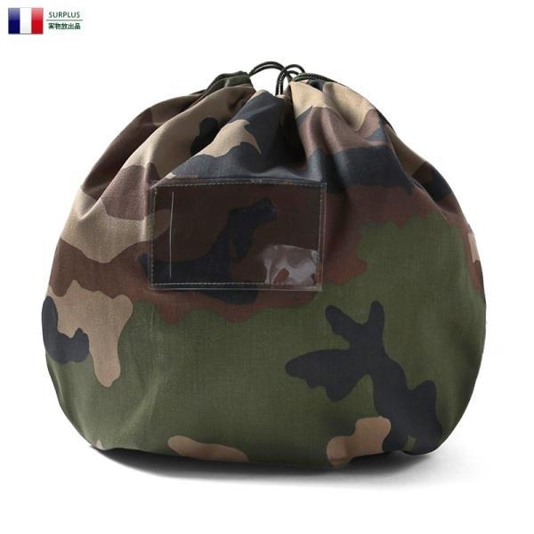 実物 新品 フランス軍 ヘルメットバッグ デッドストック メンズ レディース ミリタリーバッグ 巾着袋 ポーチ 手提げ 放出品【Sx】