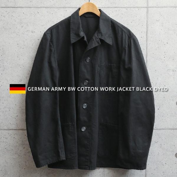 実物 新品 デッドストック ドイツ軍 BW コットン ワークジャケット BLACK染め メンズ ミリタリージャケット カバーオール 軍服 軍モノ 放出品【クーポン対象外】|waiper