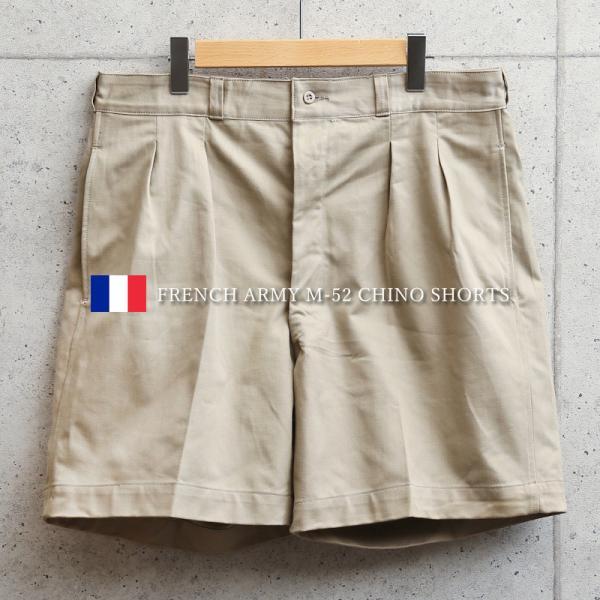 実物 新品 デッドストック フランス軍 M-52 チノショートパンツ メンズ チノパン ミリタリーパンツ ショーツ ハーフパンツ 短パン 軍パン【クーポン対象外】