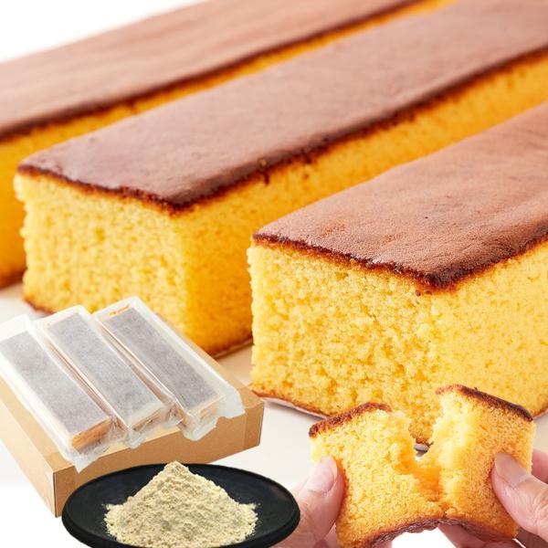 徳用 長崎和三盆カステラ約1kg(3本セット)