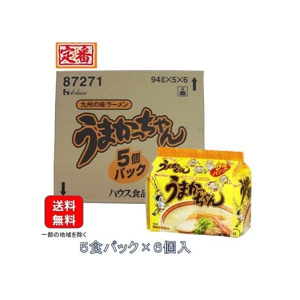 ラーメン ハウス食品 うまかっちゃん 5食パック×6個入(計30食) waj-club