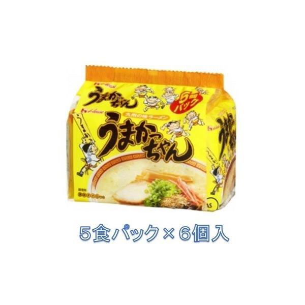 ラーメン ハウス食品 うまかっちゃん 5食パック×6個入(計30食) waj-club 02