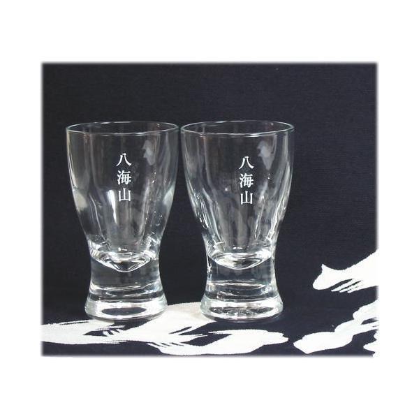 八海山 越後で候 純米大吟醸 赤越後 日本酒 720ml オリジナルグラスセット wakamatsuya 03