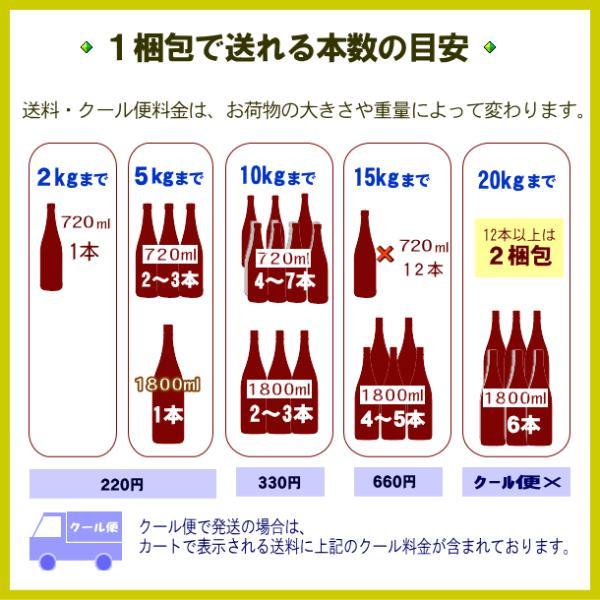 八海山 越後で候 純米大吟醸 赤越後 日本酒 720ml オリジナルグラスセット wakamatsuya 07