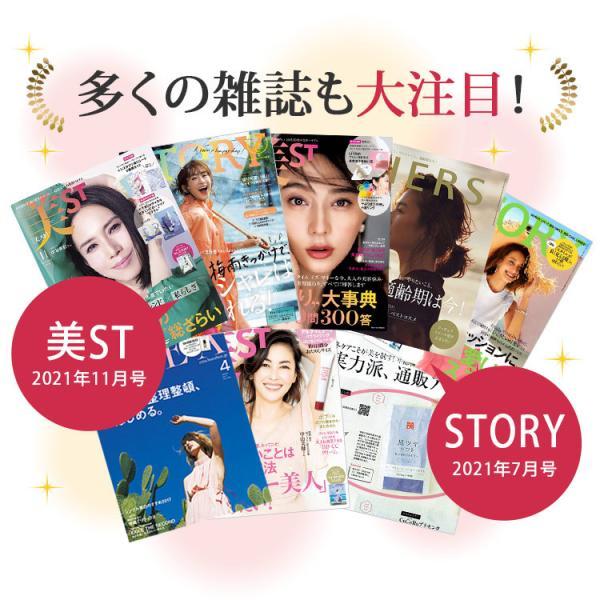 「黒ツヤソフト」約1ヵ月分 和漢アキョウ配合サプリメント 完全無添加 日本製 ケラチン シスチン【メール便】|wakan-medica|05
