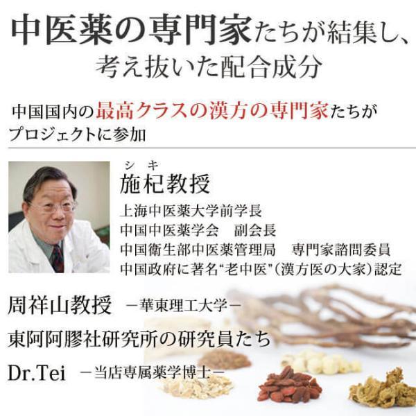 「黒ツヤソフト」約1ヵ月分 和漢アキョウ配合サプリメント 完全無添加 日本製 ケラチン シスチン【メール便】|wakan-medica|06