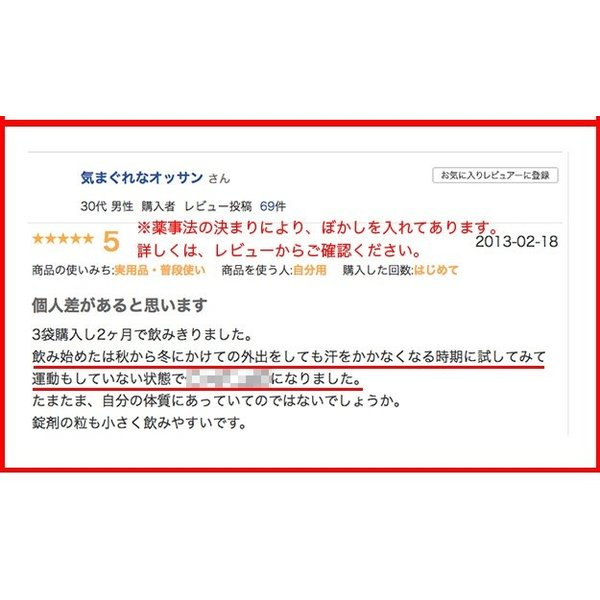 コレウスフォルスコリ  合計60粒 最大1カ月分|wakasugi2012|14