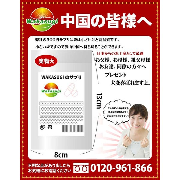 コレウスフォルスコリ  合計60粒 最大1カ月分|wakasugi2012|19