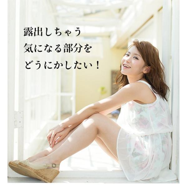 コレウスフォルスコリ  合計60粒 最大1カ月分|wakasugi2012|05