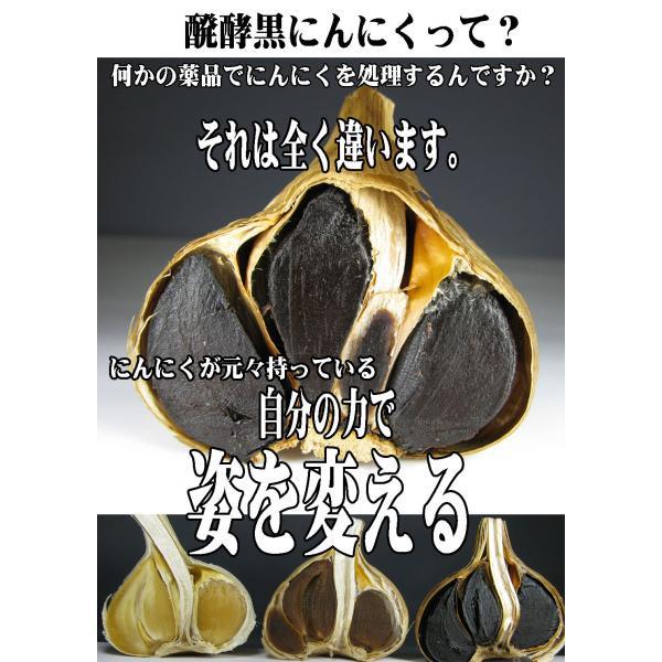 黒にんにく卵黄 ソフトカプセル 青森県産 福地ホワイト六片使用 30粒 メール便発送|wakasugi2012|07
