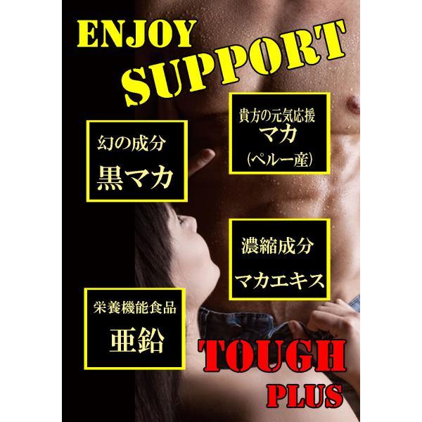 マカ サプリメント 60粒 純度99% 1粒300mg中297mgがマカ|wakasugi2012|07
