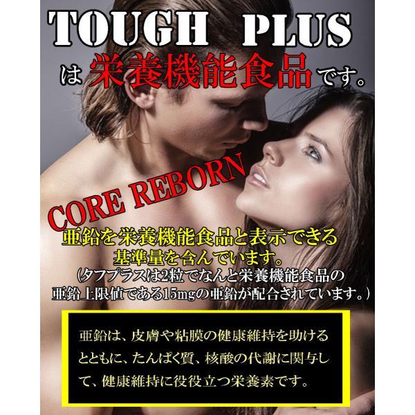 マカ サプリメント 60粒 純度99% 1粒300mg中297mgがマカ|wakasugi2012|08