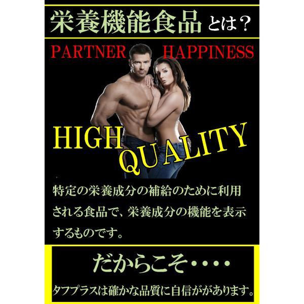 マカ サプリメント 60粒 純度99% 1粒300mg中297mgがマカ|wakasugi2012|09