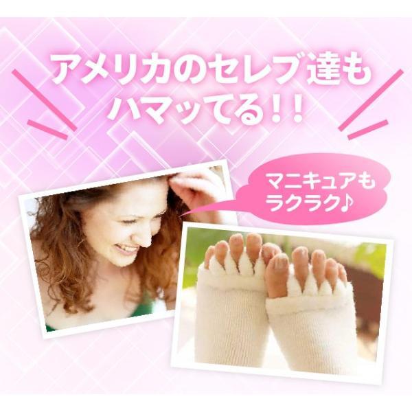 セラピーソックス 足指 スリーピングソックス 6色より選択可 ホワイト ブルー スカイブルー ピンク イエロー ブラック |wakasugi2012|19