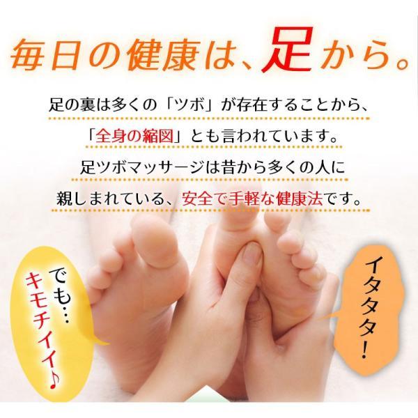足つぼ靴下  足裏につぼをプリントしたユニークな靴下 22〜26cm|wakasugi2012|08