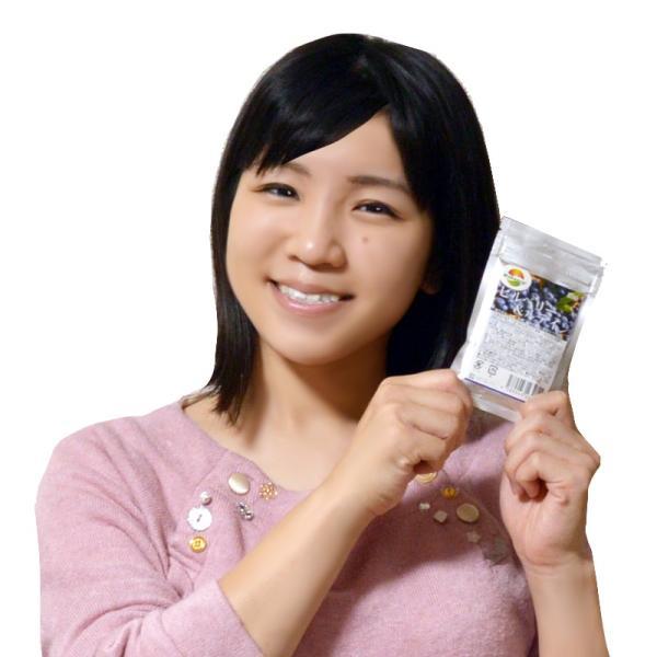 ビルベリー&ルテイン 60粒 3袋セット 合計180粒 コエンザイムQ10配合  メール便発送|wakasugi2012|05