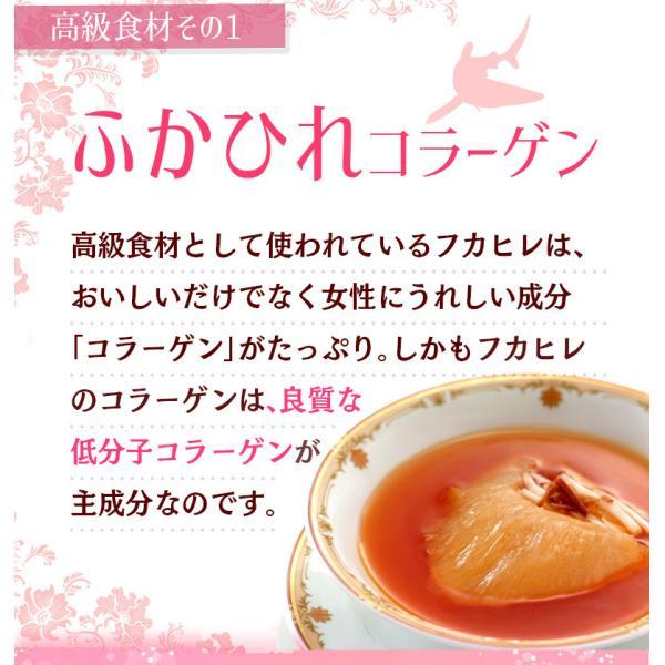 ふかひれコラーゲン&燕の巣エキス ソフトカプセル 30粒 |wakasugi2012|11