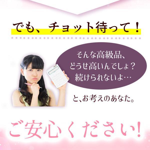 ふかひれコラーゲン&燕の巣エキス ソフトカプセル 30粒 |wakasugi2012|17