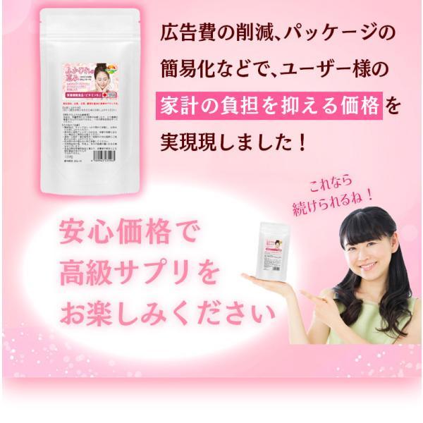 ふかひれコラーゲン&燕の巣エキス ソフトカプセル 30粒 |wakasugi2012|18