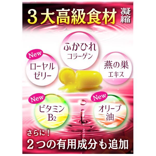 ふかひれコラーゲン&燕の巣エキス ソフトカプセル 30粒 |wakasugi2012|08