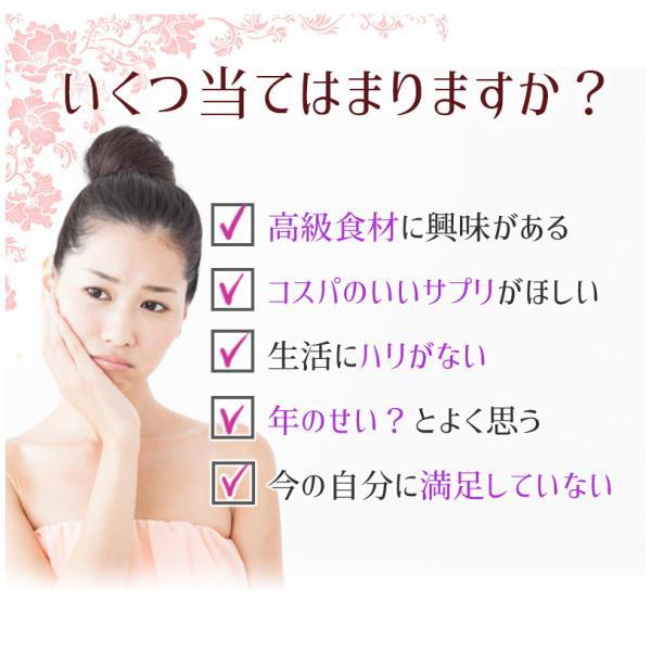 ふかひれコラーゲン&燕の巣エキス ソフトカプセル 30粒 |wakasugi2012|10