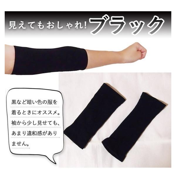 二の腕シェイパー 美腕 腕サポーター |wakasugi2012|14