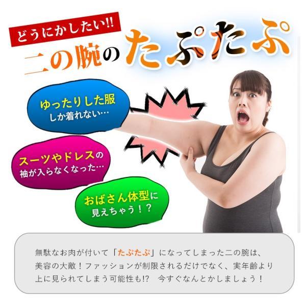 二の腕シェイパー 美腕 腕サポーター |wakasugi2012|08