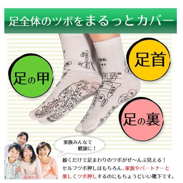 足ツボ靴下 オカリナ型カッサ付き 足つぼおしソックス  反射区靴下|wakasugi2012|11