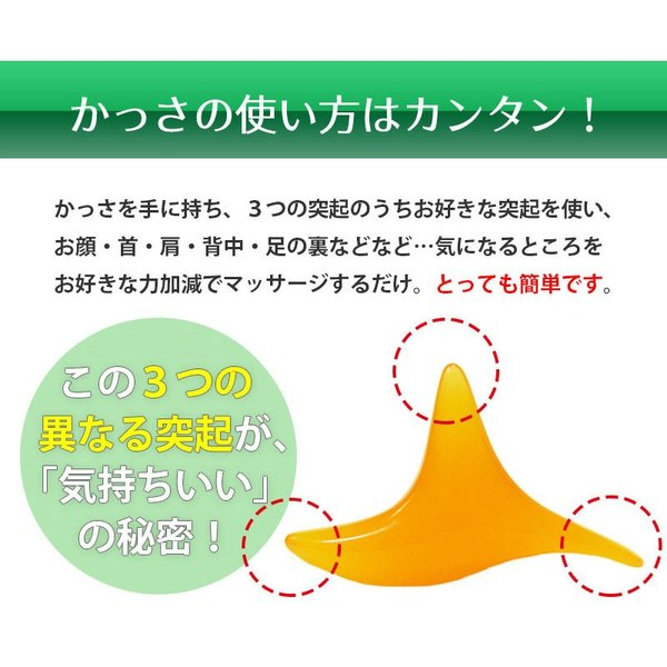 足ツボ靴下 オカリナ型カッサ付き 足つぼおしソックス  反射区靴下|wakasugi2012|13