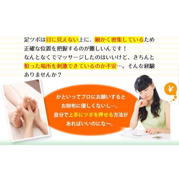 足ツボ靴下 オカリナ型カッサ付き 足つぼおしソックス  反射区靴下|wakasugi2012|09