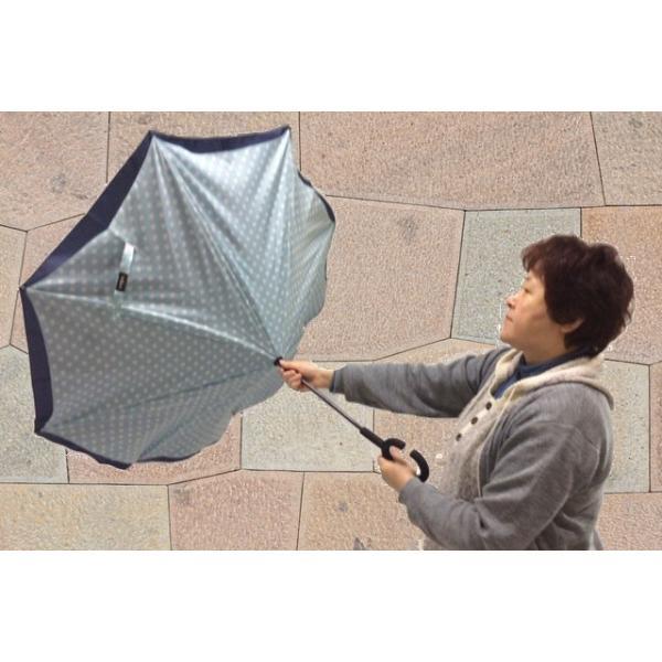 逆さ傘 濡れない傘 濡らさない傘 UVカット 逆さまの傘 男女兼用 傘 おしゃれ 美しいデザイン 超撥水加工|wakasugi2012|04