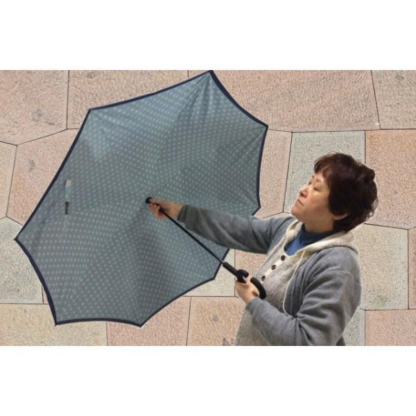 逆さ傘 濡れない傘 濡らさない傘 UVカット 逆さまの傘 男女兼用 傘 おしゃれ 美しいデザイン 超撥水加工|wakasugi2012|05