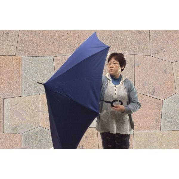 逆さ傘 濡れない傘 濡らさない傘 UVカット 逆さまの傘 男女兼用 傘 おしゃれ 美しいデザイン 超撥水加工|wakasugi2012|06