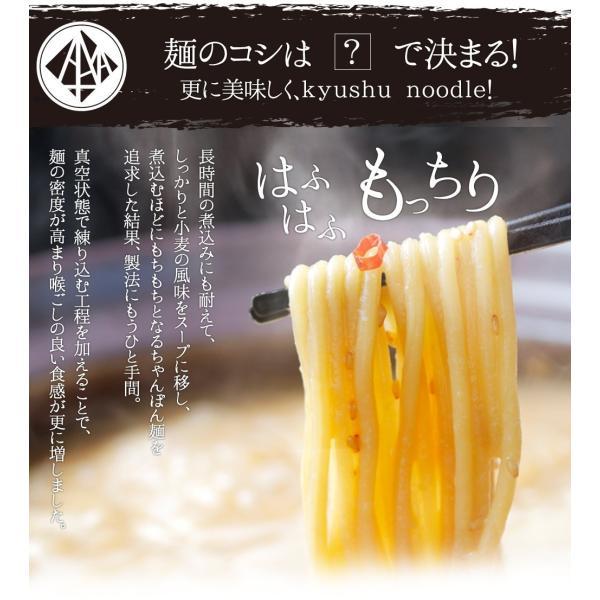 ちゃんぽん麺 (150g×1玉) 若杉 もつ鍋 追加具 麺 チャンポン麺 モツ鍋 冷凍 ちゃんぽんめん チャンポンめん|wakasugi|02