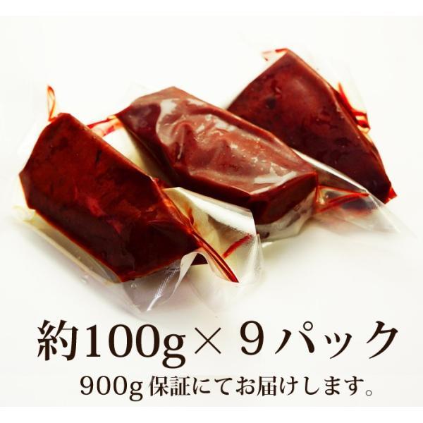 レバー メガ盛り ホルモン屋さんの 牛レバー 加熱用 900g (100g 9個) 牛 ホルモン (ポイント消化 肉 お取り寄せ) キャッシュレス 還元|wakasugi|02