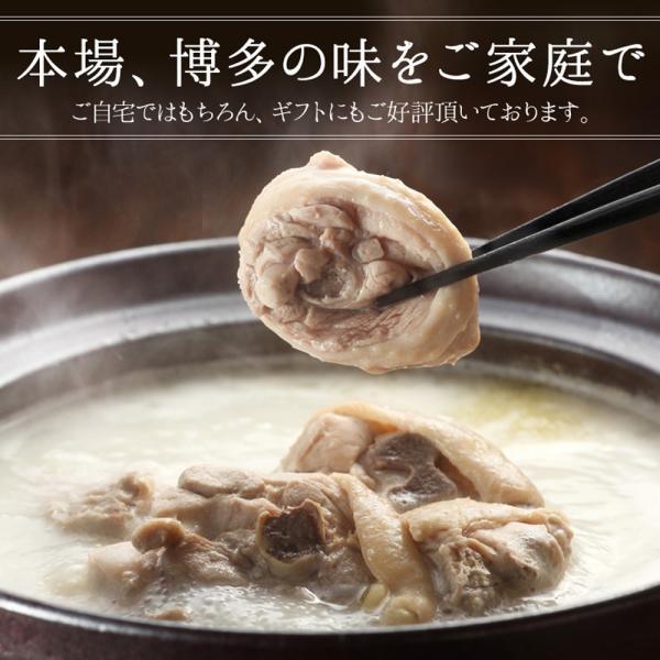 水炊きセット (4〜5人前) 水炊き みず炊き 水たき セット 博多 グルメ 鍋セット 博多若杉 送料無料 (ポイント消化 肉 お取り寄せ) キャッシュレス 還元|wakasugi|11
