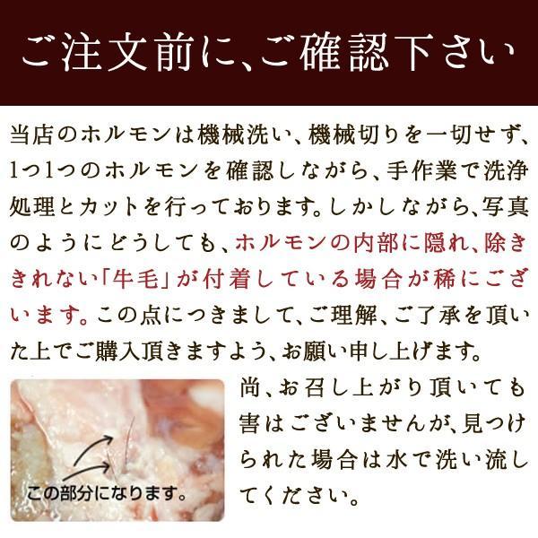 もつ鍋 牛もつ鍋セット (2〜3人前) 送料無料 若杉 ポイント消化 取り寄せ 福岡 国産 鍋 もつ鍋セット モツ鍋セット モツ鍋 肉|wakasugi|17