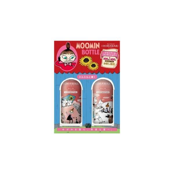 RoomClip商品情報 - ディアボーテ HIMAWARI(ヒマワリ) グロス&リペア ムーミンデザイン お試し容量ペアセット 400g+400g