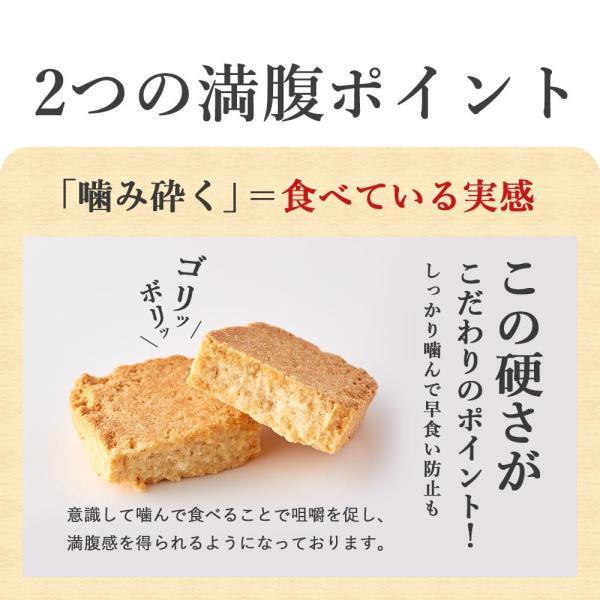 プロテイン 豆乳 おからクッキー チャック付き 500g (500g×1袋) 訳あり食品 わけあり スイーツ メール便A TSG TN wakeariya 11