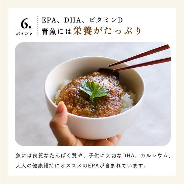 訳あり食品 わけあり グルメ 北海道産 ふわっといわし丼 5食 おつまみ セール レトルト食品 レトルト 丼物 イワシ 小ぶりサイズ メール便A TSG|wakeariya|12