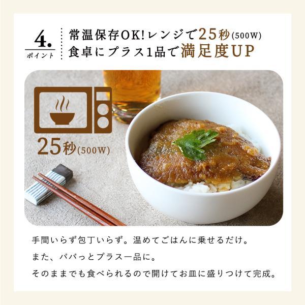 訳あり食品 わけあり グルメ 北海道産 ふわっといわし丼 5食 おつまみ セール レトルト食品 レトルト 丼物 イワシ 小ぶりサイズ メール便A TSG|wakeariya|10