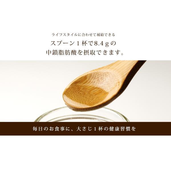 ココナッツオイル 送料無料 即納 有機JAS認定のオーガニック100% エキストラバージン ココナッツオイル 240g フィリピン産ココナッツ使用|wakita-m-euglena|04