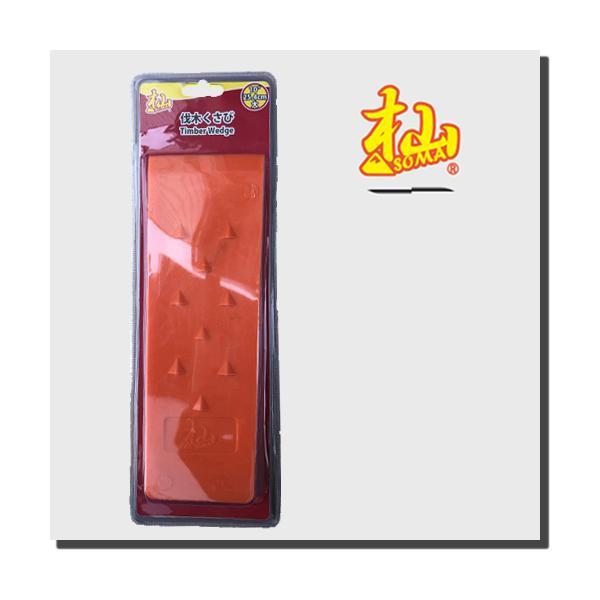杣(SOMA) くさび 大 KNK161008-003|wakoshop